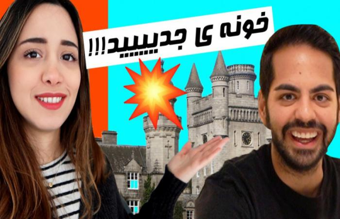 MOVING OUT!!! خونهی جدیدمون // Mia plays // میا پلیز